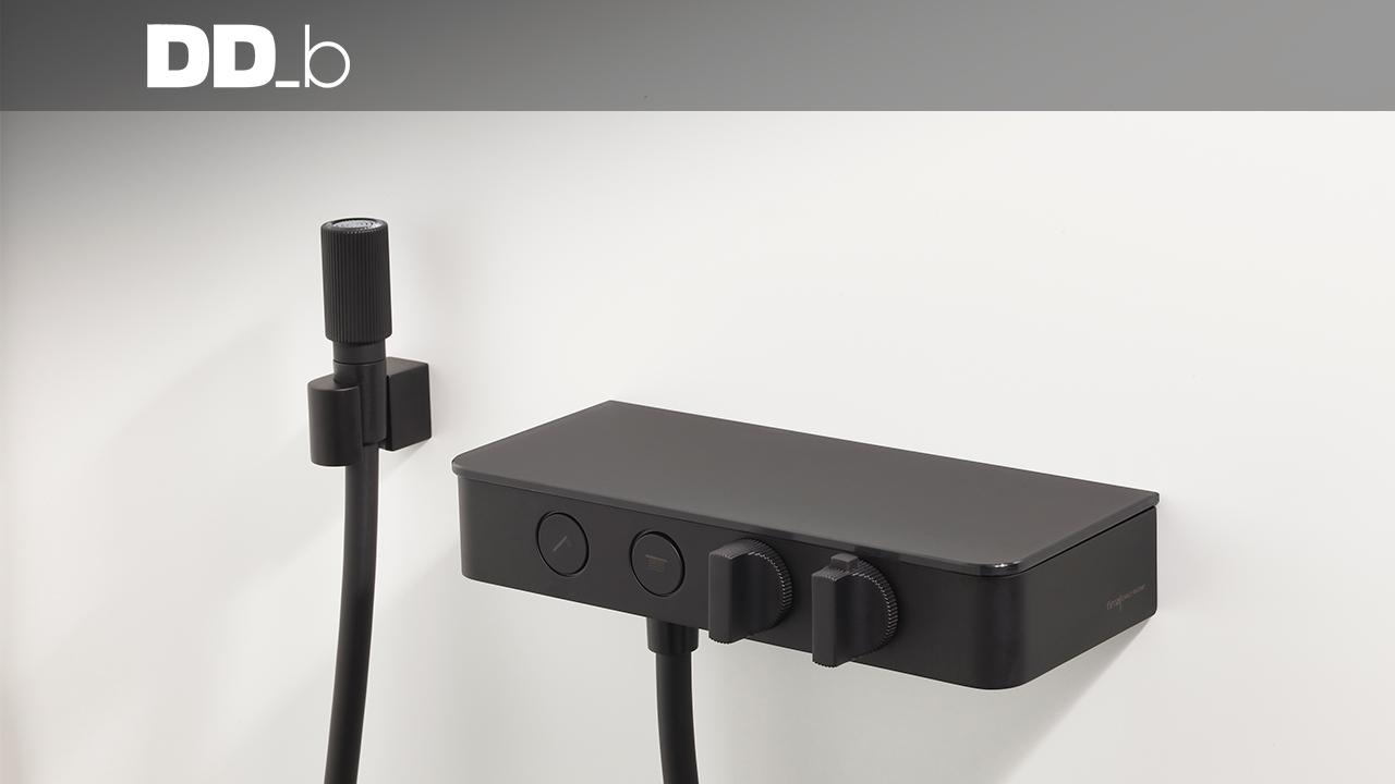 Switch DDB 2020